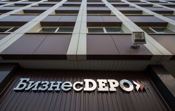 Центральный фасад BusinessDEPO
